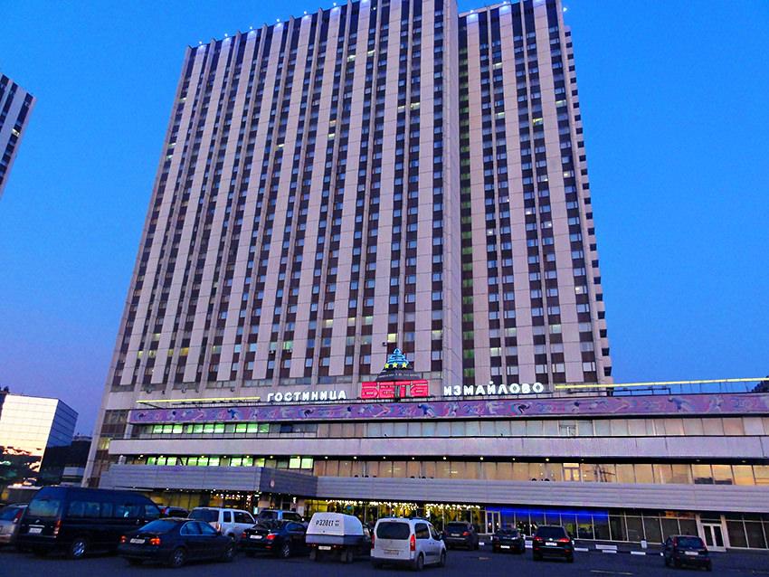 Отель Бета Измайлово в Москве - фото номеров, цены с официального сайта гостиницы Бета Измайлово - г. Москва